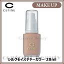 Sphene シルクモイスチャー color 28 ml fs3gm