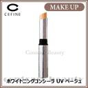 Sphene ホワイトニングコンシーラ UV beige 4.7 g fs3gm