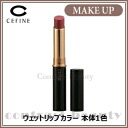 Sphene wet lip color body color