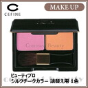 Sphene beauty Pro シルクチーク color refill refill colour fs3gm