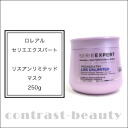 L'Oreal serie expert リスアンリミテッド mask 200 g containers containing fs3gm