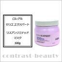 L'Oreal serie expert リスアンリミテッド mask 500 g containers containing 02P01Jun14