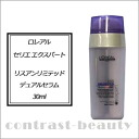 L'Oreal serie expert リスアンリミテッド デュアルセラム 30 ml containers containing fs3gm