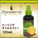 125 ml macadamia natural oil healing oil spray «Healing Oil Spray» Macadamia 02P30Nov14
