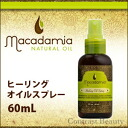 60 Ml macadamia natural oil healing oil spray «Healing Oil Spray» Macadamia fs3gm