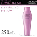 Shiseido Shiseido ルミノジェニック Shampoo 250 ml LUMINOGENIC SHISEIDO