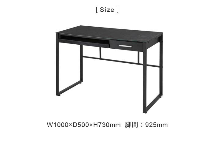 玻璃桌子白/黑色/个人电脑桌子100cm省空间办公室pc桌子简单