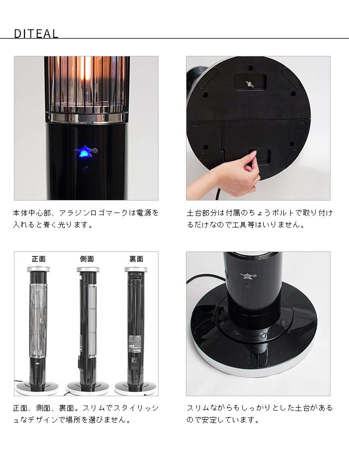 cocoa  라쿠텐 일본: Aladdin 고성능 원심 빨강 흑연 히터 높은 유형 ...