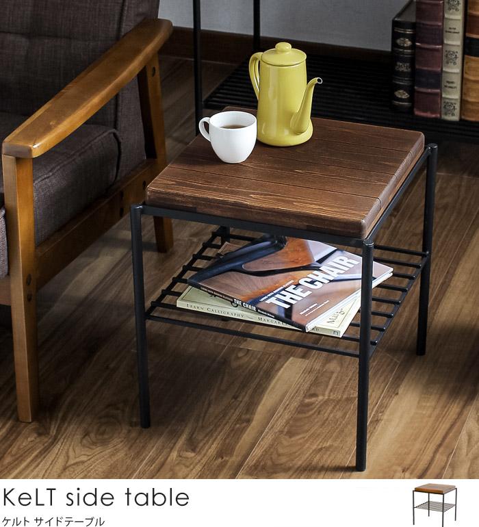 cocoa  라쿠텐 일본: KeLT 사이드 테이블 (의 자 빈티지)