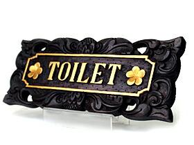 バリのトイレプレート