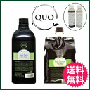 アマトラ クゥオ ヘアバス & mask 1000ml/g for set * pump not included QUO mini set GET's review