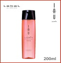 Rubelles IO リコミント cleansing tomato Shampoo 200 ml
