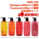 Rubelles EO shampoo & treatment 600 ml set of 2 freedom