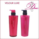 MILBON DEESSE'S NEU DUE] Velour Luxe Shampoo & Treatment sets 500ml/g