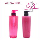 MILBON DEESSE'S NEU DUE Willowluxe Shampoo & Treatment sets 500ml/g
