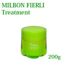 Milbon Fierli Treatment 200g