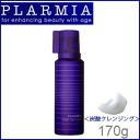 Milbon プラーミア form クリアスパ scalp shampoo for 170 g carbon dioxide cleansing