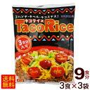 Tacorice3px3-s1