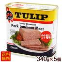 Tulippork-us5p-s1