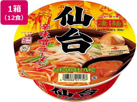 ヤマダイ/凄麺仙台辛味噌ラーメン12食