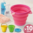 Folding bucket software silicon 7.8L/8 type [Ise wisteria]