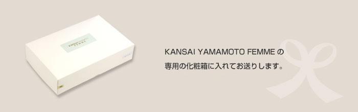 KANSAI YAMAMOTO(カンサイヤマモト) ソフトシュリンク牛革Wラウンドファスナー長財布 5050 化粧箱入