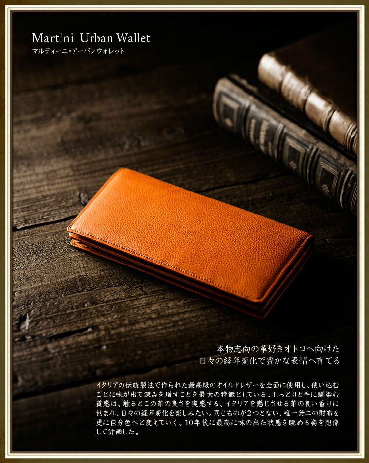 long wallet men gentleman thing of the traditional leather proud