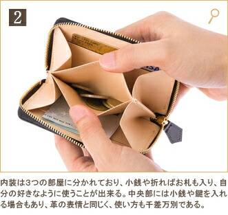 2.お札入れはマチが付いており、お札は100枚以上収納可能であり、領収書やレシートなどを入れることもできる。