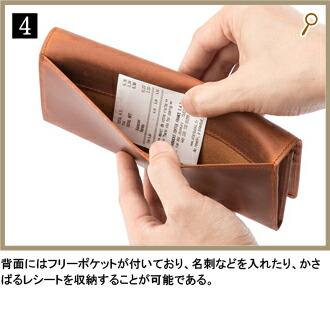 4.ポケットにぴったりの2.4cmマチ。しっとりとしたオイルドレザーで重厚感が溢れる。