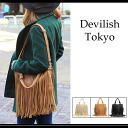 (impossibility) A bag having a cute long fringe and accent of the handle comes up♪