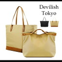 -Sale-(non) large tote bag with inner bag! For commuting and going to school, of course, as a mother bang bag featured.