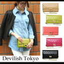 (Leave it two points into bags for) (Non-) fuller dividers and pockets quilted bag. Pretty colors, crisp ♪ ladies shoulder bag