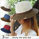 -Sale-(non) 2 color design hat switch. Perfect for outdoor or town use! In the UV protection.