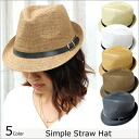 ●Of high quality sale ● (impossibility)! It is easy to use it by the design which is the straw hat ☆ Shin pull of the beautiful silhouette! !