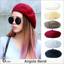 ●The stylish beret which knit the ♪ rabbit fur that a sale ● () Angola material was warm.