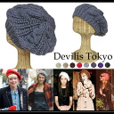 By Bill ♪ () celebrity is her favorite! Depending on the must have item for fall/winter, knit beret style ☆ cover way to the many faces ☆