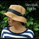 The hat which controls arrangement to be able to be covered with ♪ () くしゅっともかっちりとも by review entry! For ultraviolet rays measures◎