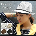 I look good just to take ♪ (impossibility) by review entry! Cool openwork is the soft felt hat hat of the point♪