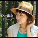 ♪ ミドルブリム is fresh by review entry! The mannish hat is unisex! (impossibility) for a sunburn, the ultraviolet rays prevention (UV cut)◎