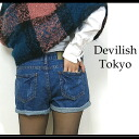 () ベーシックデニ show damage processing shorts ☆ rollup type ☆