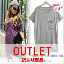* Outlet * shipping * () daily and casual to wear able basic Chateau (t-shirt). カワコーデ every celeb, Blogger wind at will!