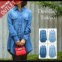 * Outlet * shipping * (non-) one piece even layered even recommended! Original dungaree shirt ☆