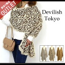 * Outlet * (non-) popular Leopard print! Animal spice accent code ♪ fluffy and soft rabbit fur felt good.