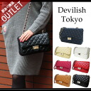 * Outlet * shipping * (non-) high quality PU leather and making the stocky and very popular! Flexible arrangements on handbags and shoulder! women's quilted bag clutch bag
