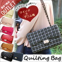 * Outlet * shipping * ★ series total sales number 5000 topped ★ (non-) fine Tweed with stocky and popular! Handbags and shoulder flexibility arrangements! ladies quilted clutch bag