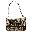 Betsy Johnson animal Small bag # 0054