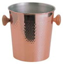 Champagne air conditioner (wine cooler) 4.4L copper S-5381
