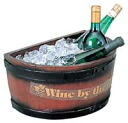 Champagne air conditioner (wine cooler) barrel end (semicircle) 7.5L