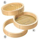 Chinese Salo 21 cm 3 point set made of cypress wood for