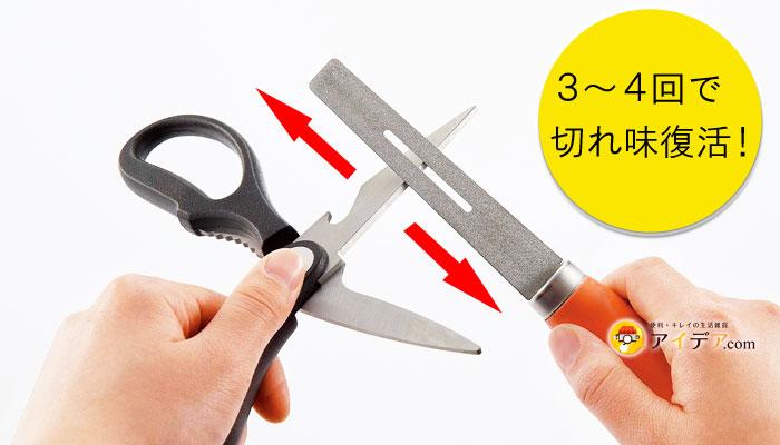 平面を使用 3〜4回で切れ味復活!